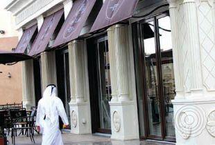 Chac'Late Qatar
